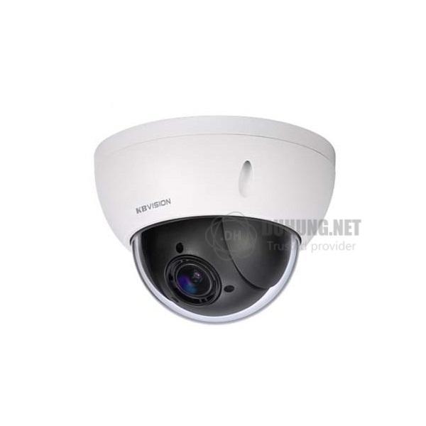 Camera IP KBVISION KR-SN30LBM