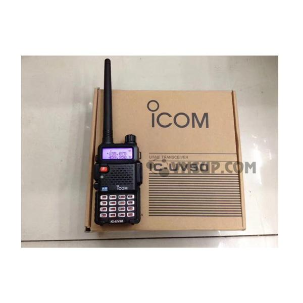 Máy bộ đàm ICOM IC UV90