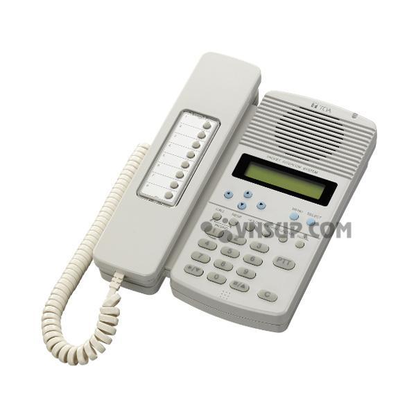 Máy chủ chuẩn IP N-8600MS