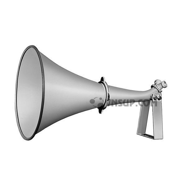 Loa phát thanh hình nón DHA-11