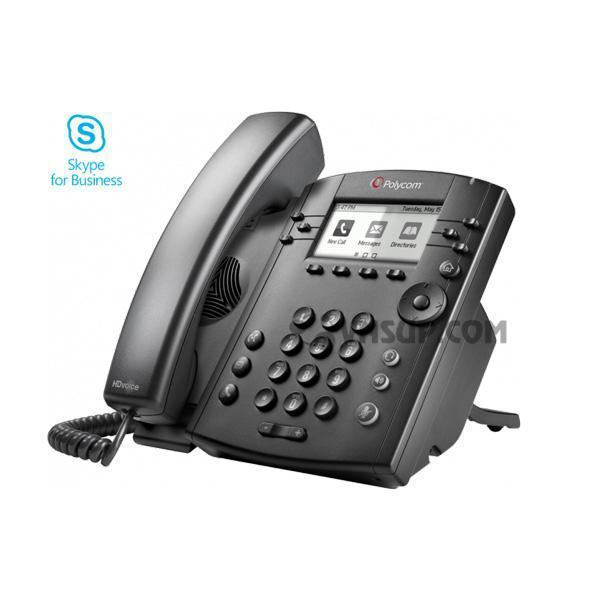 Điện thoại Polycom VVX311 SFB - Skype