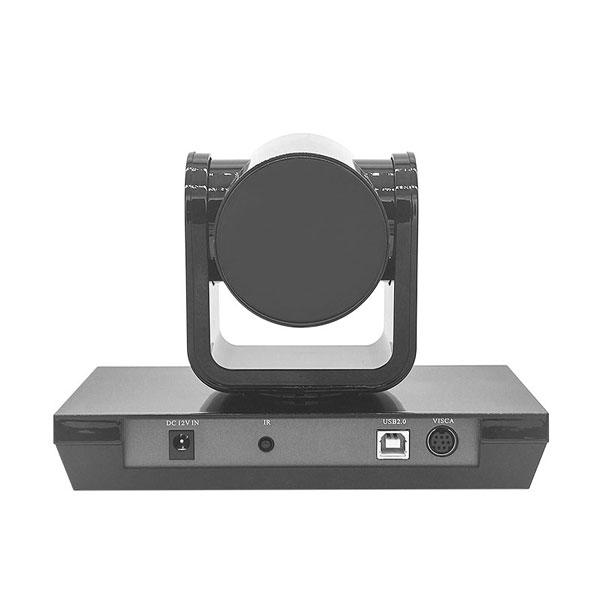 Webcam hội nghị Oneking H1-L1M-4K